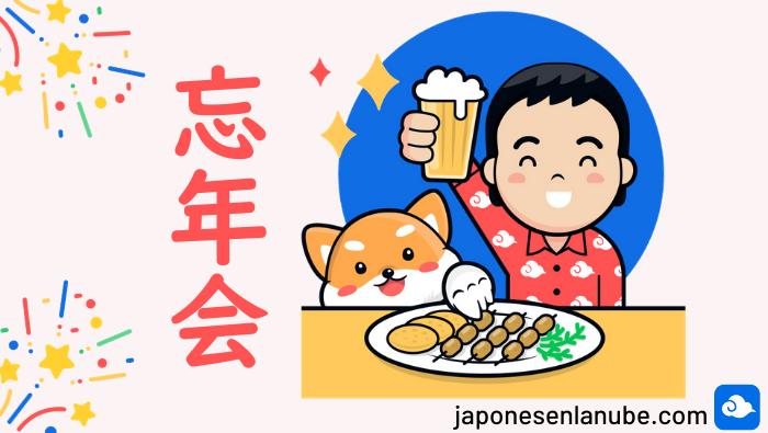 fiesta japonesa bounenkai