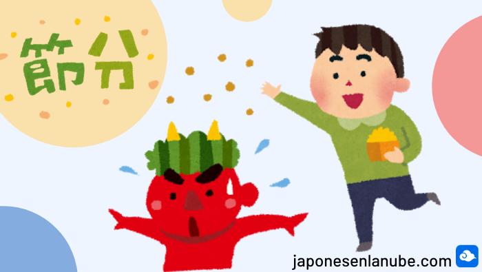 Setsubun festival japonés