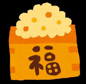 Setsubun mamemaki