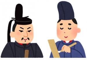 origen lecturas kanji