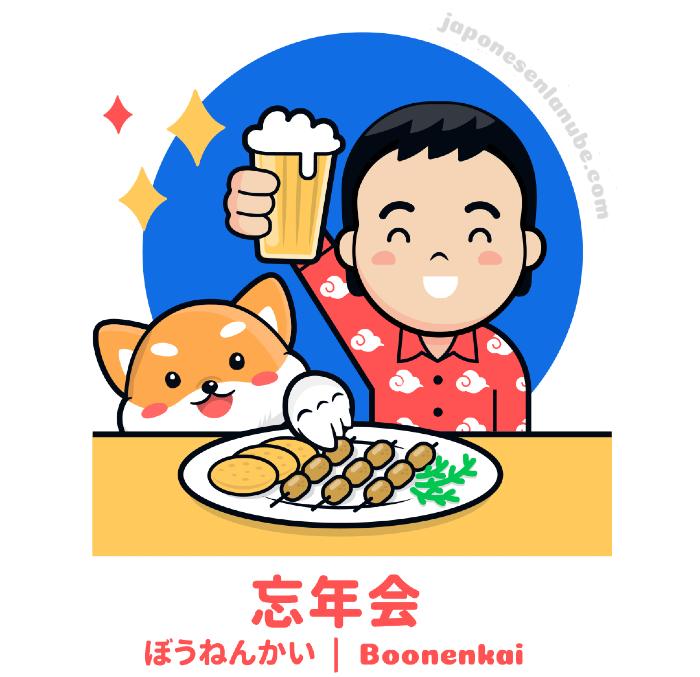 bounenkai fin de año Japón