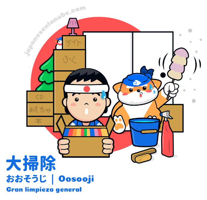 oosooji fin de año Japón
