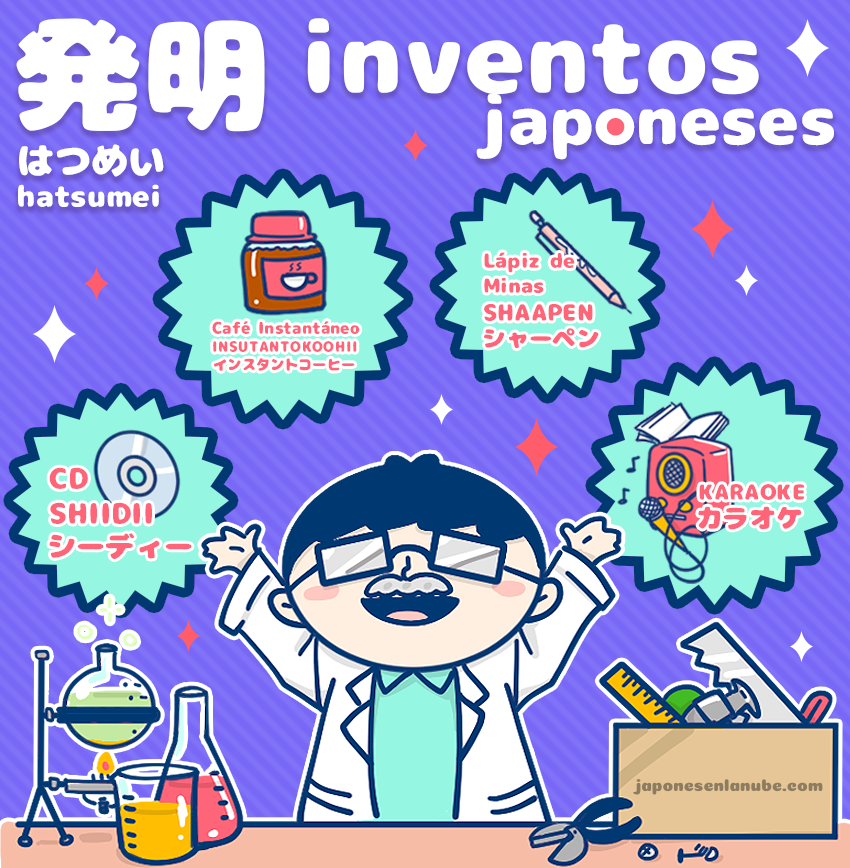 inventos japoneses