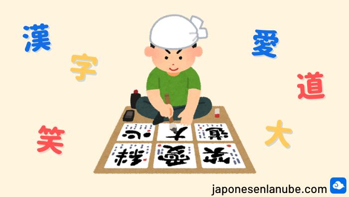 aprender kanji