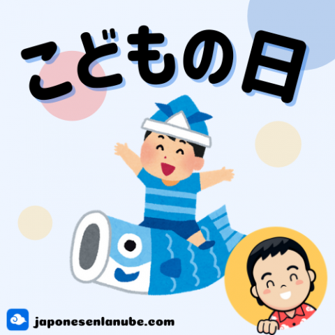 El diario de Takeshi Sensei – El día de los niños (Kodomo no Hi) (N4 – N3)