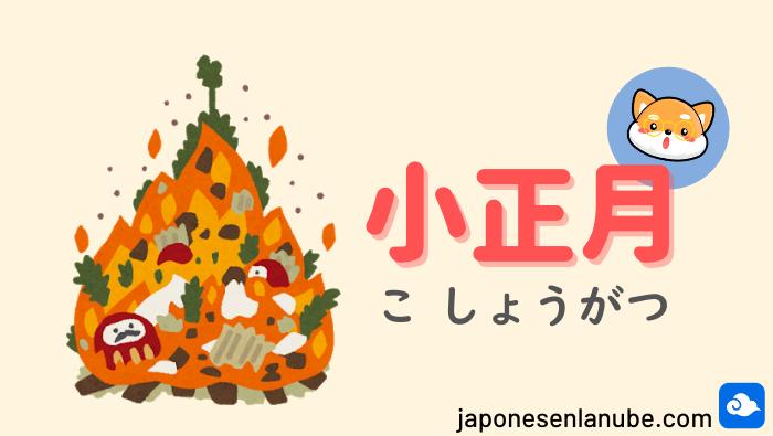 koshogatsu pequeño año nuevo japonés