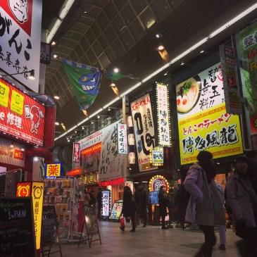 Vivir en Japón, testimonio de nuestros estudiantes: Joan Pahisa