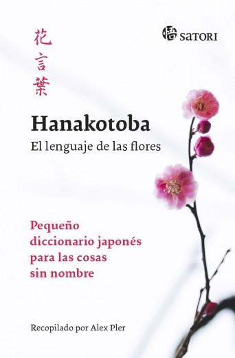 Hanakotoba, El lenguaje de las flores – Reseña