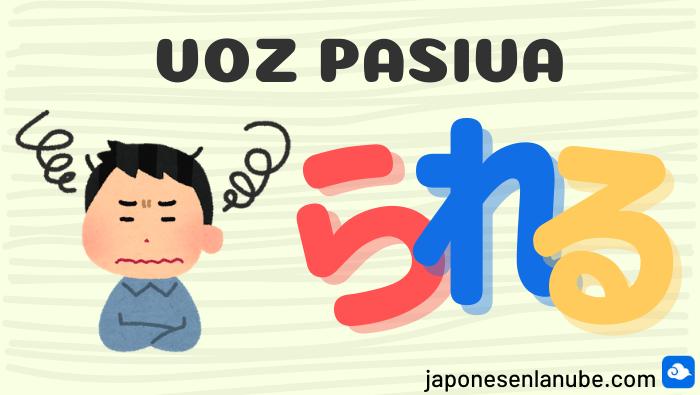 voz pasiva japonés