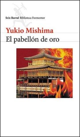 Mishima Ginkakuji