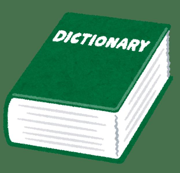 diccionario kanji japonés