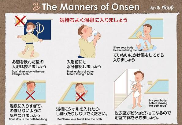 manner of onsen