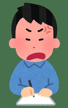 aprender kanji japonés