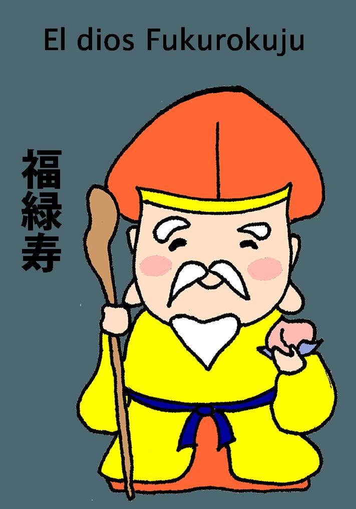 fukurokujyu