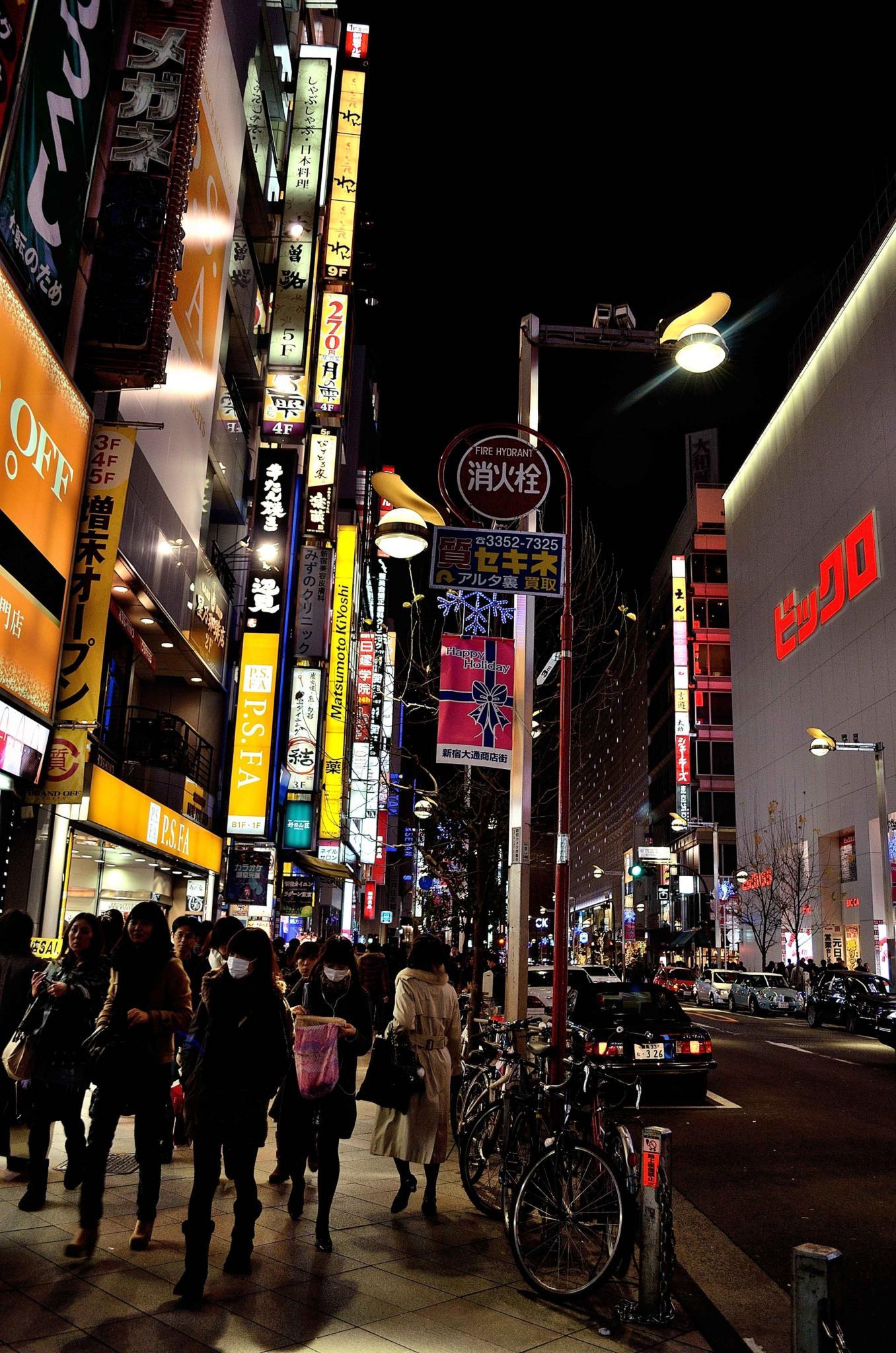 luces tokyo