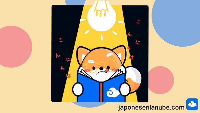 leer-en-japones