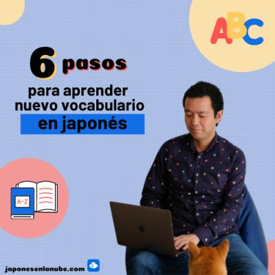 6 pasos para aprender nuevo vocabulario en japonés